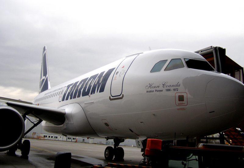 Tarom a anulat cateva zboruri de pe Aeroportul Henri Coanda