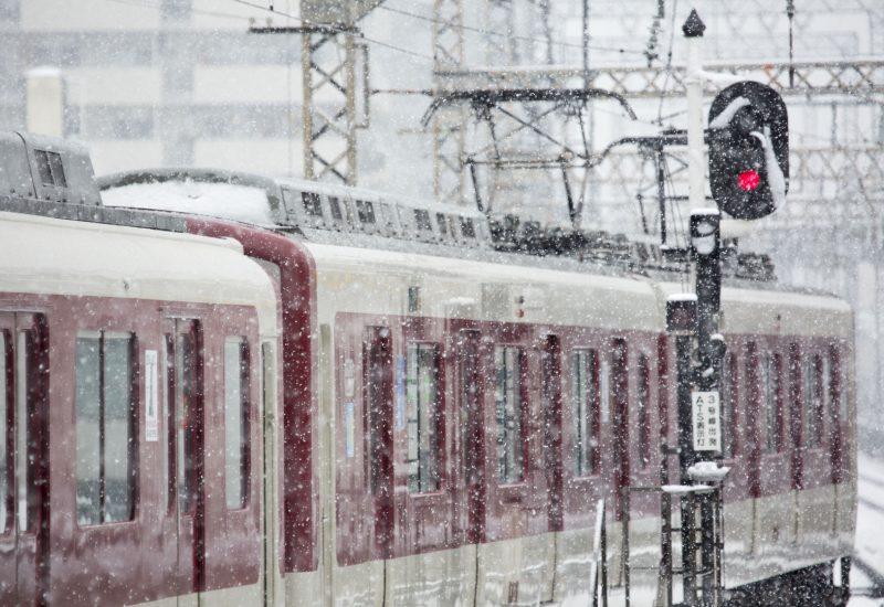 CFR Calatori anunta anularea a 37 de trenuri